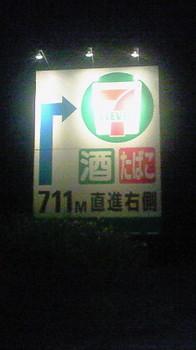 201005292344000.jpg