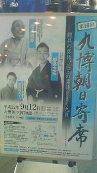 201009121609000.jpg