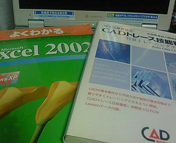 201009172011000.jpg